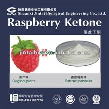 losing weight additives raspberry ketone 99%