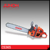 365 Type Gasoline blue max chainsaw 65cc (CS365)