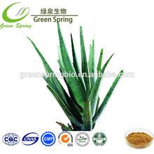 Aloe vera,aloe vera extract aloin 20%, 28%, 98%