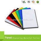pvc free foam board professional manufacture