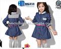 larga equipada hermosa niña azul jean faldas con cordón para los niños de las niñas