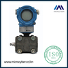 High Accuracy wide range rate differential pressure transmitter