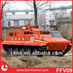 All-terrain fire fighting vehicle