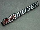 adhesive metal nameplate/logo,metal car badge emblems
