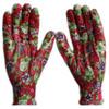 FQGLOVE transparent nitrile glove garden work