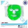 Cold Gel Face Mask disposable face mask magnetic face mask