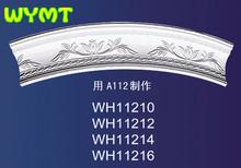 popular home decorative plaster ceiling curve