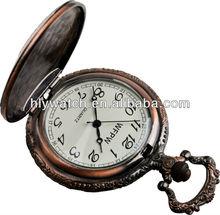 2014 new products,archaic quartz pocket watch in bulk,factory direct cheap wholesale japan movt unisex vintage pocket watches
