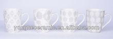 Porcelain Chinaware Gift Ceramic Mugs