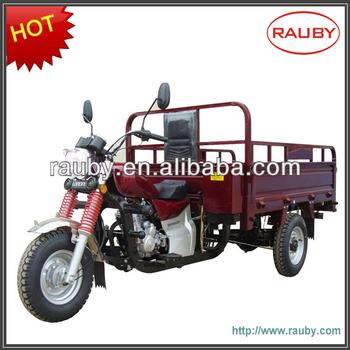 High quality 200cc cheap three wheel motorcycle