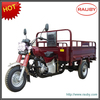High quality 200cc cheap three wheel motorcycle