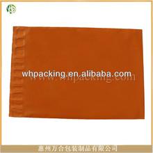 a3 envelope,a4 document envelope