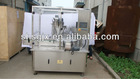 SGFGZ--vial Powder auger Filling and sealing Machine for medicine powder
