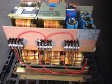 ORC - XPS-50RA Transformer unit