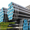SCH 40 seamless steel pipe/tube supplier china manufacturer