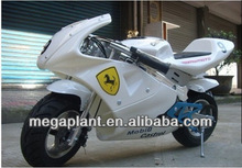 kids cheap gas mini motorcycles for sale
