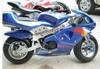 kids cheap mini chopper motorcycles for sale
