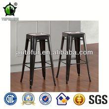 High quality promise fiberglass bar chair