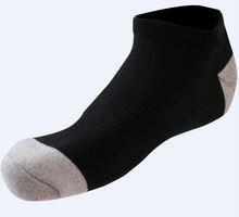 silver socks, anti-odor socks, sports socks with silver