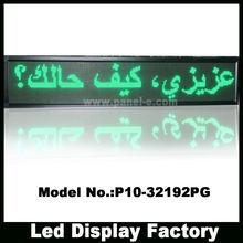 LANPAI 2meters length P10 Arabic used led signs outdoor