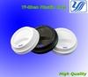 8oz 12 oz 16oz disposable coffee cup lid manfacturers