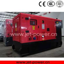 mtu diesel engine 30kw silent diesel generator set