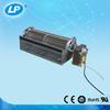 Cooling Fan Motor (Power 25W)