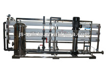 1000 LPH (1 m3/hour)Reverse Osmosis system desalination section and Pure Water