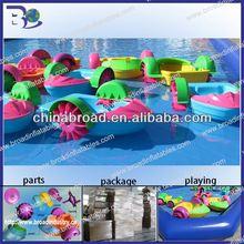 HOT!! aqua paddle boat,paddle pvc electric boat for kids