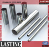 /product-gs/sainless-steel-304-201-pipe-tube-1583514138.html