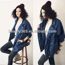 2014 New Oversize Women's Denim Coat double-breasted Long Sleeve Denim Jacket