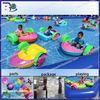 HOT!! aqua paddle boat,amusement equipment pedal boat for kids
