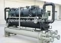 concreto de enfriadores de agua para la industria