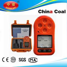 Low Concentration Methane Sensor