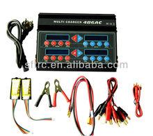 LiPro Quad 6 50W Charger/discharger Lipo Li-ion NiMH NiCD 220V AC / 12V DC