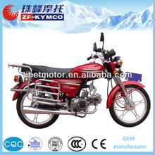 cheap china motorbike 70cc gas motor bike ZF70