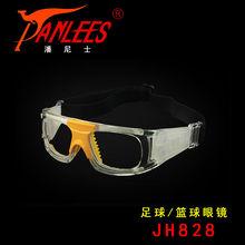 panlees sports/basketball/football sport glasses anti-collision striking resistant