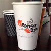 printed biodegradable paper cup for coffee