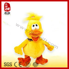 Stuffed plush duck sing and dancing electronic plush toy