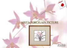 Arita Japanese porcelain wall art picture for elegant Ran