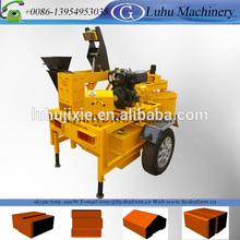 M7MI SUPER compressed earth brick making machine interlocking mold brick construction equipment
