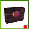 Black good quality paper shopping bags,shopping paper bags