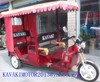 Electric Rickshaw/tuk tuk/bajaj/Passenger Tricycle for Sale