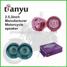 China manufacture motorcycle MP3 with transparent lightning speaker vespa et4