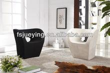 modern club single sofa chair