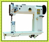 High speed PLS-2867 for leather sofas industrial sewing machine