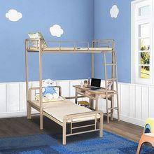 Alibaba china school furniture wrought iron bunk bed