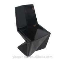 Fiberglass s shape chair ,lounge chair in s shape
