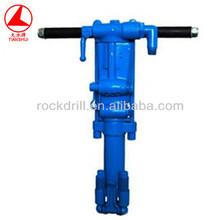 mining machine hydraulic rock breaker piston made in china good price