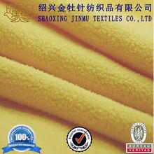 High quality 2014 100% polyester dyeing polar fleece fabric